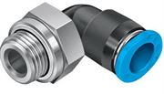Festo QSM Mini Male Swivel Elbow (BSPP)